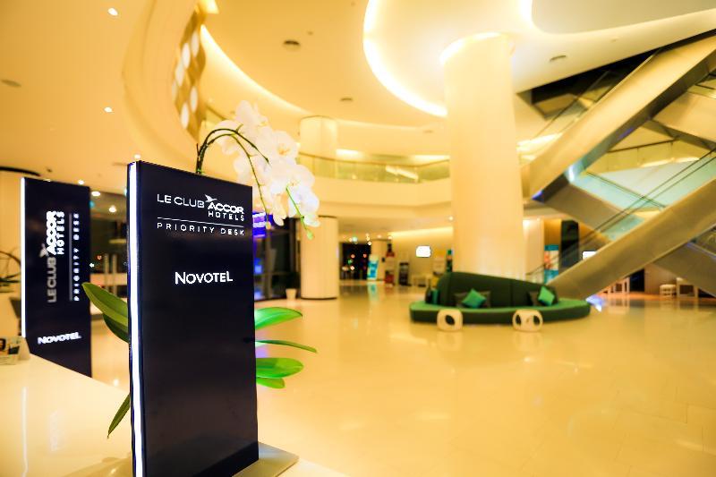 Foto del Hotel Novotel Danang Premier del viaje vietnam oferta