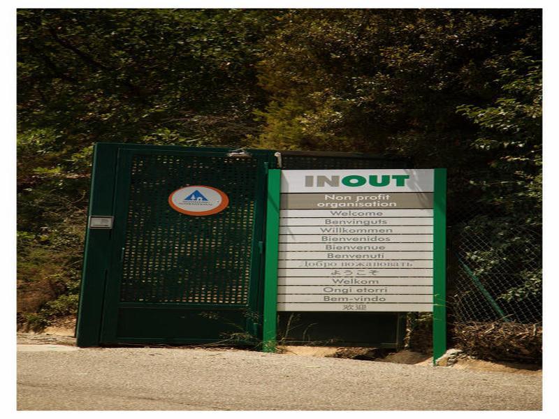 Inout Hostel - Sarria Area