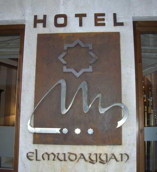 Hotel El Mudayyan - Teruel