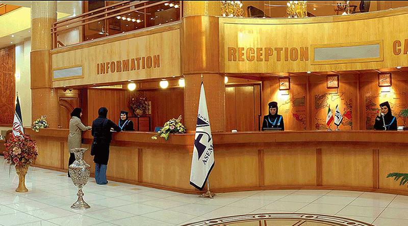 Foto del Hotel Aseman Isfahan del viaje iran fabuloso