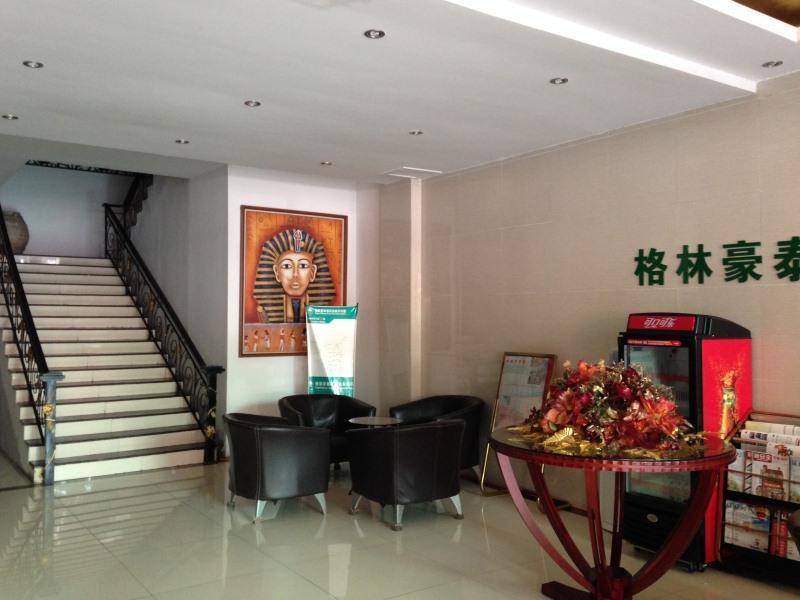 Foto del Hotel GreenTree Inn Anhui Suzhou Railway Station Express del viaje china milenaria