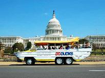 DC Ducks City Tour