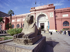 Visit Egyptian Museum
