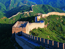 Full Day Forbidden City And Badaling Great Wall