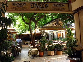 Hermion restaurant