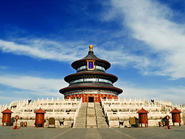 Full Day Temple Of Heaven And White Cloud Taoist