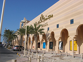 Shopping tour in Manama