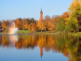 Tour to Druskininkai