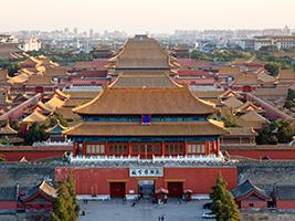 Half Day Forbidden City Tour