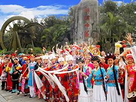 Shenzhen City Tour and Splendid China