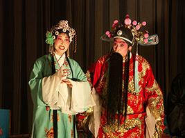 Sichuan Opera Appreciation Evening - Private
