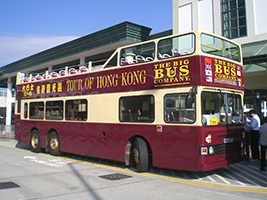 Hong Kong Big Bus Deluxe Tour