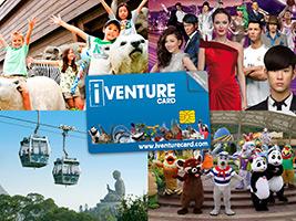 Iventure Hong Kong and Macau Attractions Pass