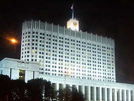 Moscow City Tour by night