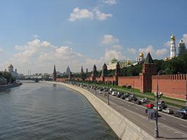 City Tour, Metro, Kremlin and Armory