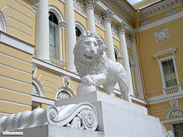 Russian Museum without transfer