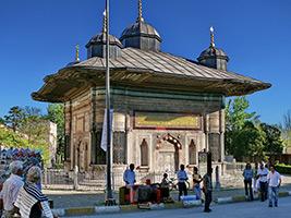 Ottoman Sultans Topkapi Palace