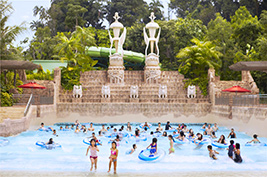 Adventure Cove Waterpark Ticket Only