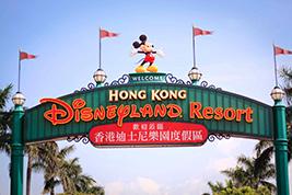 Hong Kong Disneyland – Skip the Line