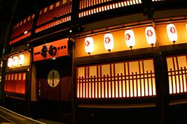 Kaguwa Show Restaurant