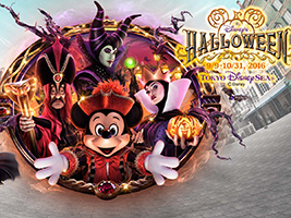 Tokyo Disneyland Ticket Only