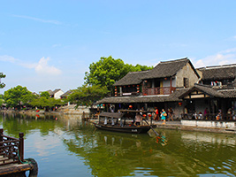 Full Day Xitang Excursion from Shanghai