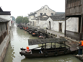 Full Day Wuzhen Excursion from Shanghai