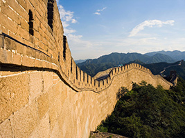 Full day Beijing Badaling Great Wall and City Sightseeing - Private