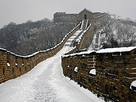 Full Day Beijing Highlight Tour of Mutianyu Great Wall - private