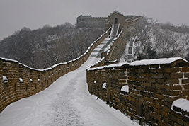 Half Day Hiking Tour at Mutianyu Great Wall - Private