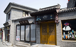 Half Day Tour of Beijing Hutong Highlights - Private