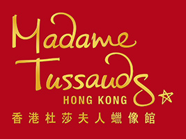 Madame Tussauds Hong Kong
