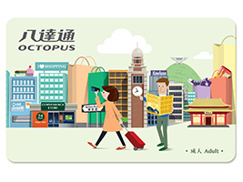 Tourist Octopus Card