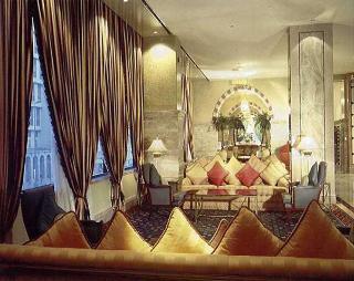Hotel Madinah Hilton en Medina