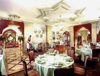 Oferta en Hotel Madinah Hilton en Asia
