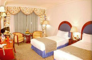 Oferta en Hotel Madinah Hilton en Arabia Saudita (Asia)