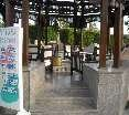 Jasmine Village Resort