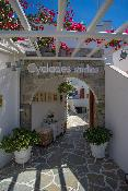 Cyclades Apartments