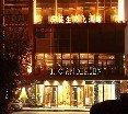 Andersen Culture Hotel (The Bund)