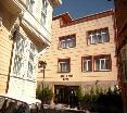 Sirma Sultan Hotel Istanbul
