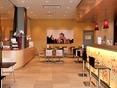 Ibis Leiden Centre