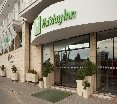 Holiday Inn Nicosia City Center