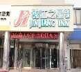 Jinjiang Inn (Nanda Street,Yantai)