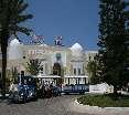 Joya Djerba Hotel