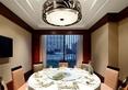 Bamboo Hotel Zhuhai