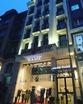 WAME SUITE HOTEL NİSANTASİ